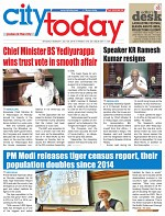 29072019_CITYTODAY_MP_edition-1
