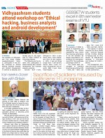 29072019_CITYTODAY_MP_edition-5