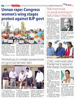 01082019_CITYTODAY_edition-4