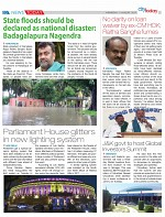 14082019_CITYTODAY_MP_edition-5