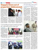 05092019_CITYTODAY_MP_edition-4