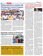 07092019_CITYTODAY_edition-3