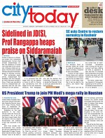 16092019_CITYTODAY_edition-1