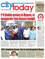 01102019_CITYTODAY_edition (1)-1