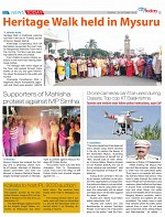 01102019_CITYTODAY_edition (1)-5