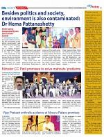04102019_CITYTODAY_edition-5