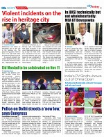 05112019_CITYTODAY_MP_edition-3