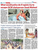 06122019_CITYTODAY_MP_edition-page-004