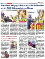 06122019_CITYTODAY_MP_edition-page-005