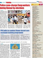 06122019_CITYTODAY_MP_edition-page-007