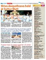 12122019_CITYTODAY_edition-page-007