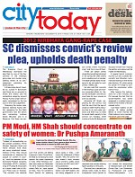 18122019_CITYTODAY_MP_edition_page-0001