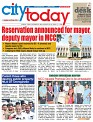 27122019_CITYTODAY_edition