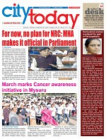 04022020_CITYTODAY_edition-1